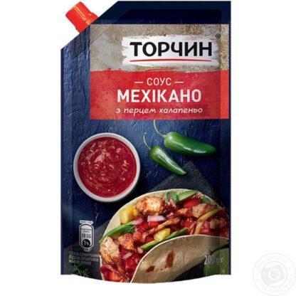 Соус Мехікано ТМ Торчин д/п 0,200 кг