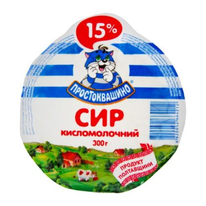Сир кисломолочний ПРОСТОКВАШИНО 15% 0,300 кг, пак