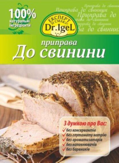 Приправа До свинини 1 кг TM Dr. Igel, шт