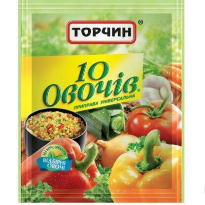 Приправа 10 овочів ТМ Торчин 0,170 кг