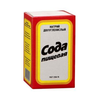 Сода харчова (БСК) 0,5 кг