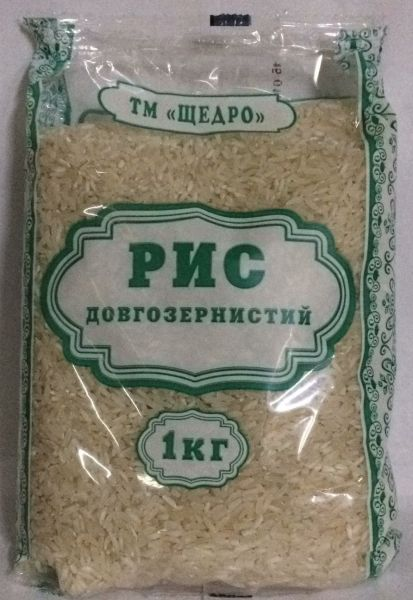 Рис довгозернистий ТМ ЩЕДРО 1 кг, пак