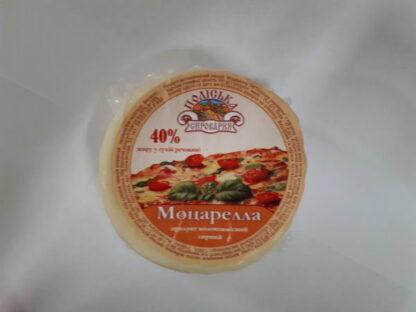 Сирний продукт Моцарела ТМ Поліська сироварня, кг