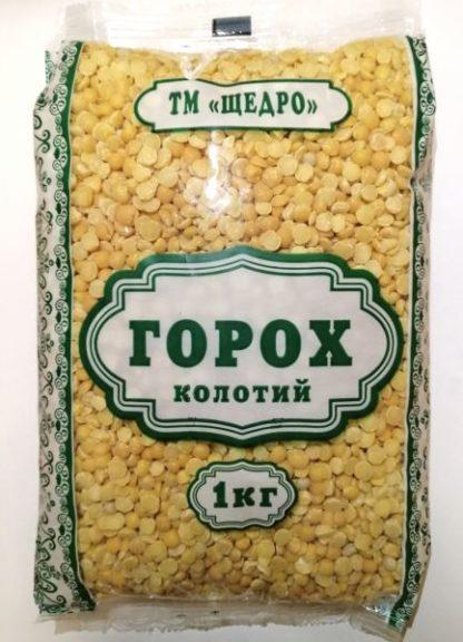 Горох колотий ЩЕДРО 1кг, пак