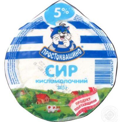Сир кисломолочний ПРОСТОКВАШИНО 5% 0.305 кг, пак