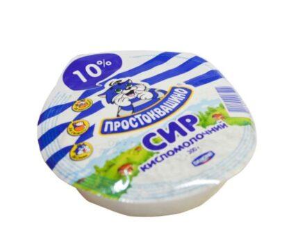 Сир кисломолочний ПРОСТОКВАШИНО 10% 0.300 кг, пак