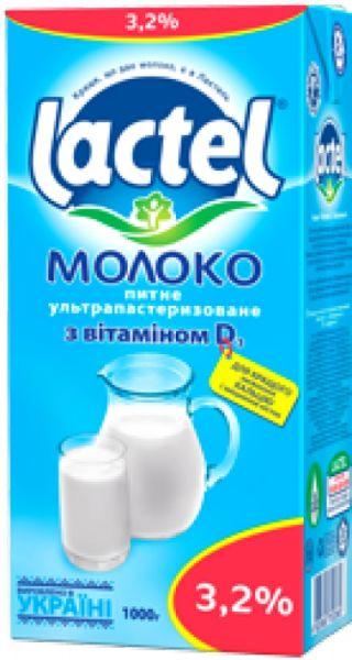 Молоко LACTEL з вітаміном D ультрапастеризоване 3,2% 1 кг, пак
