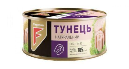 Тунець Flagman натуральний ж/б (ключ) 0.185 кг, пак
